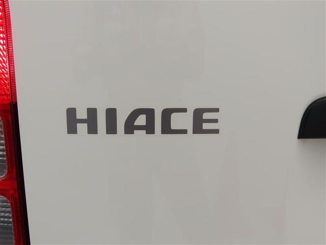 DX 衝突被害軽減システム メモリーナビ ワンセグ バックカメラ ドラレコ ミュージックプレイヤー接続可 ワンオーナー 盗難防止装置 キーレス ETC 横滑り防止機能(22枚目)