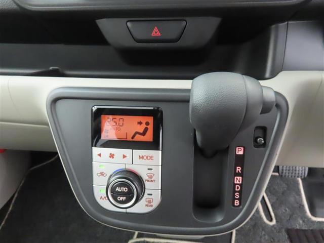 X LパッケージS 衝突被害軽減システム メモリーナビ フルセグ DVD再生 LEDヘッドランプ ワンオーナー スマートキー 盗難防止装置 キーレス ETC 横滑り防止機能 記録簿 乗車定員5人 アイドリングストップ(25枚目)