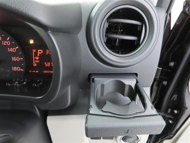 X LパッケージS 衝突被害軽減システム メモリーナビ フルセグ DVD再生 LEDヘッドランプ ワンオーナー スマートキー 盗難防止装置 キーレス ETC 横滑り防止機能 記録簿 乗車定員5人 アイドリングストップ(28枚目)