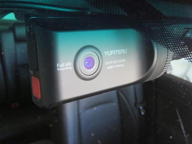トヨタ クラウン アスリート アニバーサリーエディション ドラレコ Bカメラ