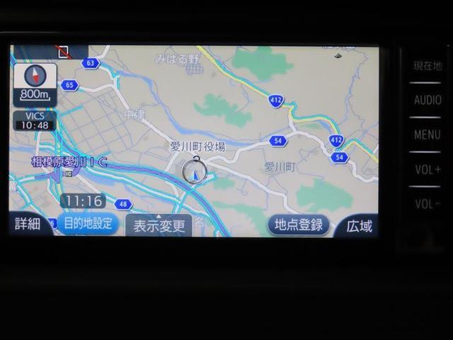 「トヨタ」「アイシス」「ミニバン・ワンボックス」「神奈川県」の中古車5