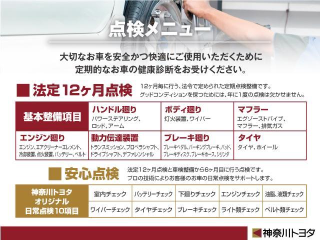 「トヨタ」「アイシス」「ミニバン・ワンボックス」「神奈川県」の中古車39