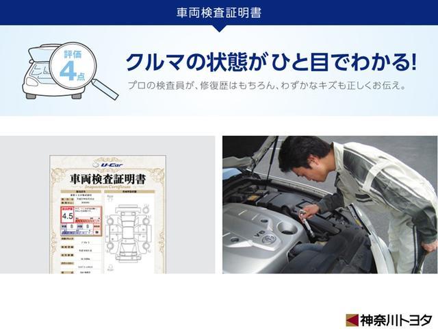 【車両検査証明書】総合評価は10段階、内装・外装は5段階で点数表示。外装は、キズの程度と場所がひと目で分かるよう車両展開図も記載。