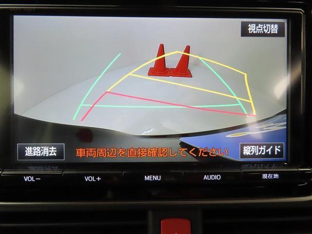 G 4WD 衝突被害軽減システム 両側電動スライド アルミホイール フルセグ DVD再生 バックカメラ ドラレコ LEDヘッドランプ ワンオーナー スマートキー 盗難防止装置 キーレス ETC 記録簿(8枚目)