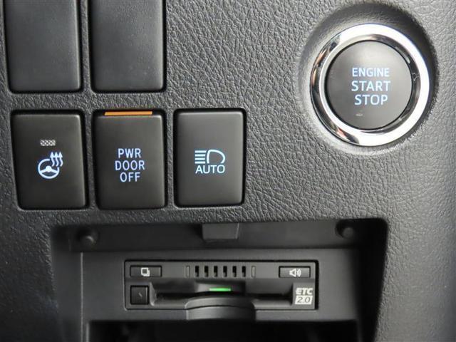 2.5Z Gエディション 革シート 衝突被害軽減システム 両側電動スライド アルミホイール メモリーナビ フルセグ DVD再生 バックカメラ LEDヘッドランプ ワンオーナー 電動シート スマートキー 盗難防止装置 キーレス(14枚目)
