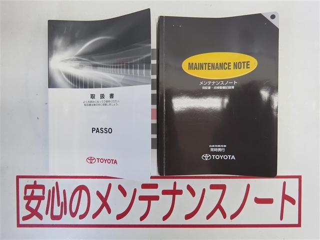 トヨタ パッソ プラスハナ Cパッケージ  ETC
