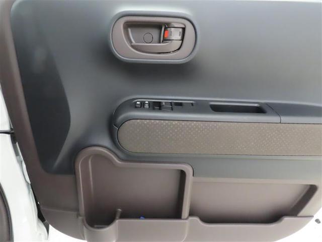 1.3X スマートキ- 片側電動スライドドア ワンオーナー(13枚目)
