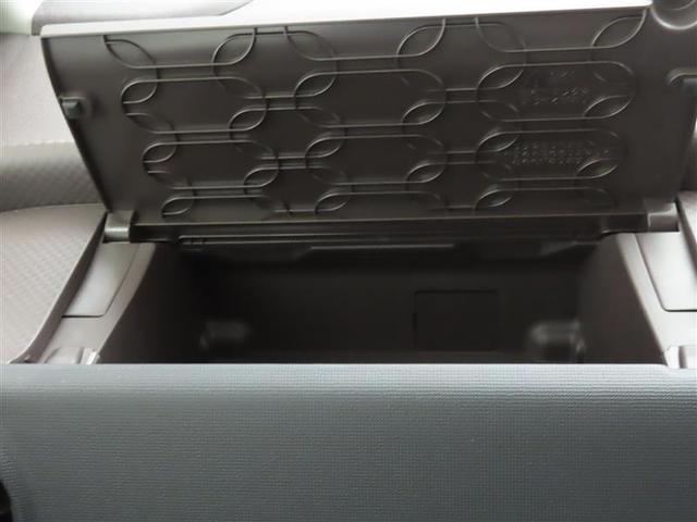 1.3X スマートキ- 片側電動スライドドア ワンオーナー(14枚目)