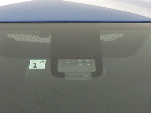 ファンベースG 衝突被害軽減システム 両側電動スライド フルセグ DVD再生 バックカメラ ワンオーナー スマートキー 盗難防止装置 キーレス ETC 横滑り防止機能 記録簿 乗車定員5人 アイドリングストップ(6枚目)