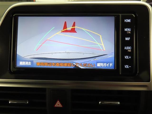 ファンベースG 衝突被害軽減システム 両側電動スライド フルセグ DVD再生 バックカメラ ワンオーナー スマートキー 盗難防止装置 キーレス ETC 横滑り防止機能 記録簿 乗車定員5人 アイドリングストップ(8枚目)