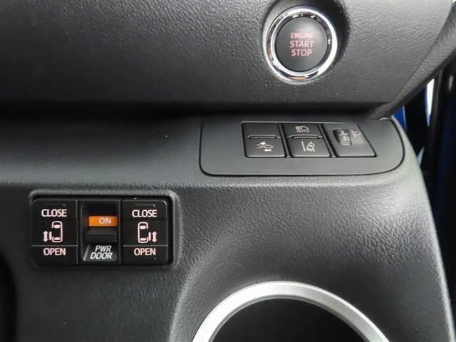 ファンベースG 衝突被害軽減システム 両側電動スライド フルセグ DVD再生 バックカメラ ワンオーナー スマートキー 盗難防止装置 キーレス ETC 横滑り防止機能 記録簿 乗車定員5人 アイドリングストップ(13枚目)