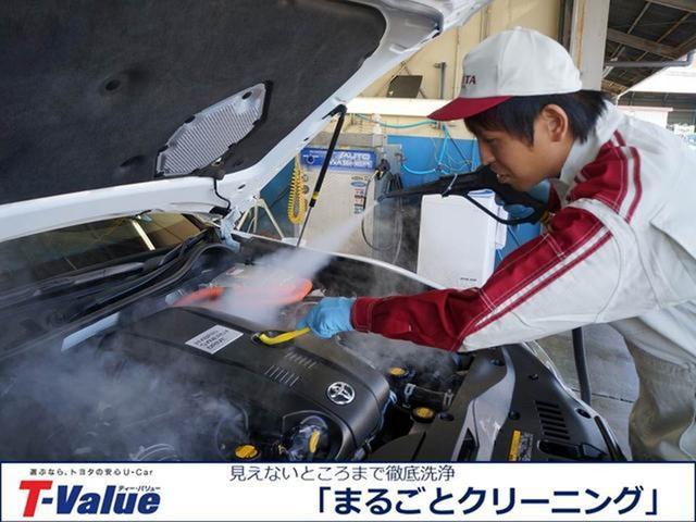 【まるごとクリーニング】エンジンルームまでしっかり洗浄。