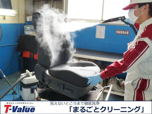 【まるごとクリーニング】シートを外して徹底洗浄。 さらに、消臭・除菌も実施。 ※一部対象外有