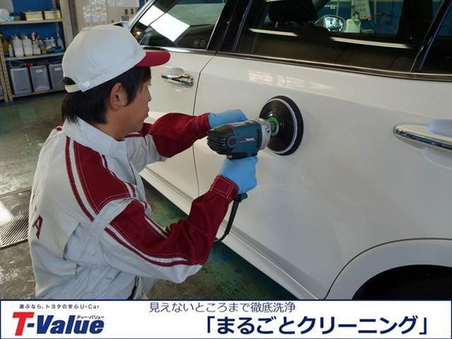 【まるごとクリーニング】ボディの汚れや鉄粉を洗浄し、磨き上げ・コーティング。