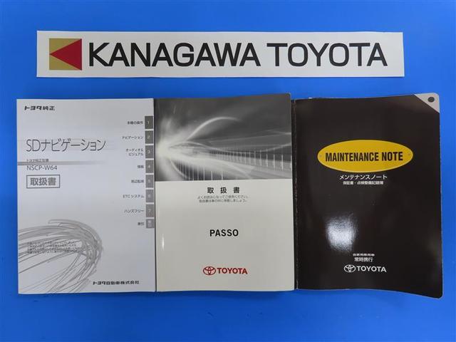 プラスハナ バックモニター メモリーナビ ワンセグTV CD(19枚目)