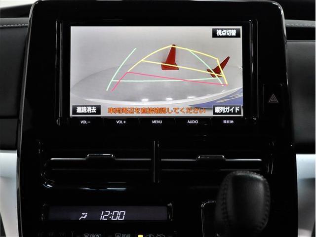 アエラス フルエアロ 衝突被害軽減システム 両側電動スライド アルミホイール フルセグ DVD再生 バックカメラ ドラレコ ミュージックプレイヤー接続可 LEDヘッドランプ ワンオーナー スマートキー キーレス(8枚目)