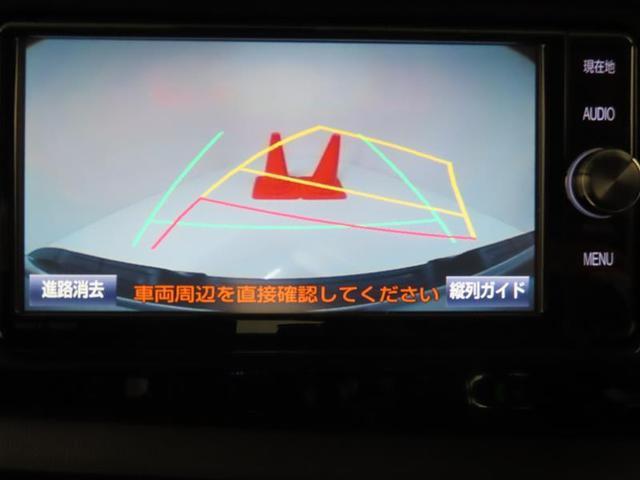 Z 4WD 衝突被害軽減システム アルミホイール フルセグ DVD再生 バックカメラ LEDヘッドランプ ワンオーナー スマートキー 盗難防止装置 キーレス ETC 横滑り防止機能 乗車定員5人(8枚目)
