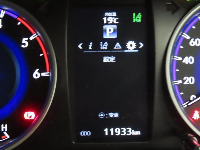 Z 4WD 衝突被害軽減システム アルミホイール フルセグ DVD再生 バックカメラ LEDヘッドランプ ワンオーナー スマートキー 盗難防止装置 キーレス ETC 横滑り防止機能 乗車定員5人(13枚目)