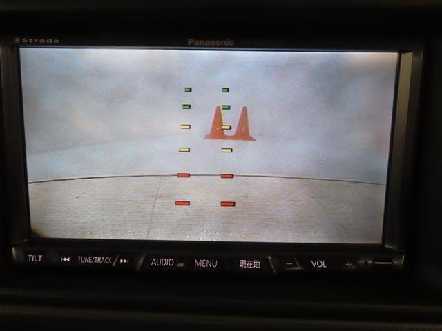 TCスーパーC 4WD HDDナビ フルセグ DVD再生 ワンオーナー キーレス 記録簿(8枚目)