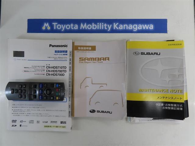 TCスーパーC 4WD HDDナビ フルセグ DVD再生 ワンオーナー キーレス 記録簿(20枚目)