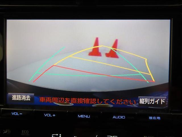 S 衝突被害軽減システム アルミホイール メモリーナビ フルセグ DVD再生 バックカメラ LEDヘッドランプ ワンオーナー スマートキー 盗難防止装置 キーレス ETC 横滑り防止機能 乗車定員5人(8枚目)