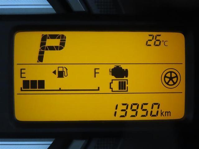 ハイブリッドX 衝突被害軽減システム 両側電動スライドドア 14インチアルミホイール  フルセグ DVD再生 ドラレコ ミュージックプレイヤー接続可 LEDヘッドライト スマートキー 盗難防止装置 ETC(12枚目)