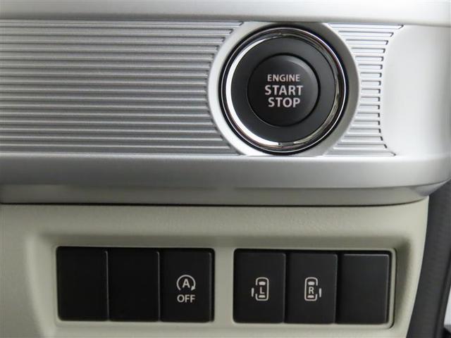 ハイブリッドX 衝突被害軽減システム 両側電動スライドドア 14インチアルミホイール  フルセグ DVD再生 ドラレコ ミュージックプレイヤー接続可 LEDヘッドライト スマートキー 盗難防止装置 ETC(13枚目)