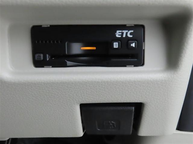 ハイブリッドX 衝突被害軽減システム 両側電動スライドドア 14インチアルミホイール  フルセグ DVD再生 ドラレコ ミュージックプレイヤー接続可 LEDヘッドライト スマートキー 盗難防止装置 ETC(14枚目)
