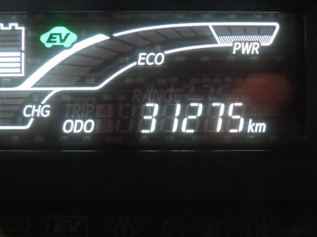 S メモリーナビ ワンセグ バックカメラ ワンオーナー スマートキー 盗難防止装置 キーレス 横滑り防止機能 記録簿 乗車定員5人(6枚目)