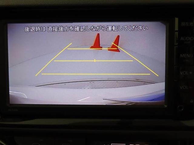 S メモリーナビ ワンセグ バックカメラ ワンオーナー スマートキー 盗難防止装置 キーレス 横滑り防止機能 記録簿 乗車定員5人(8枚目)