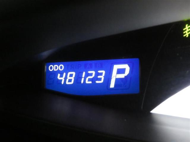 トヨタ エスティマ アエラス レザーパッケージ フルセグ・後席モニター