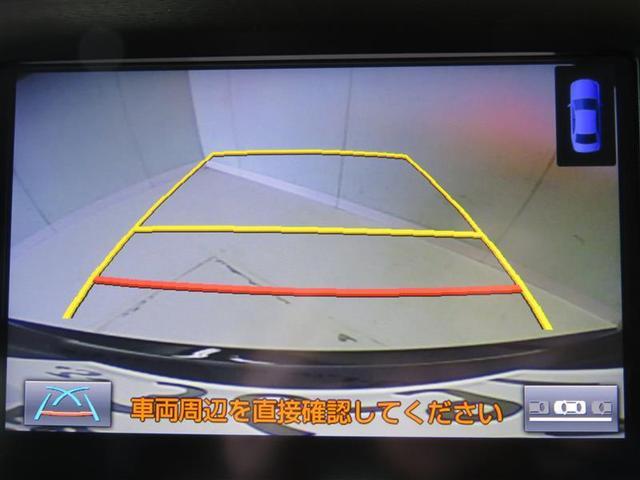 トヨタ クラウンハイブリッド アスリートS J-フロンティアリミテッド