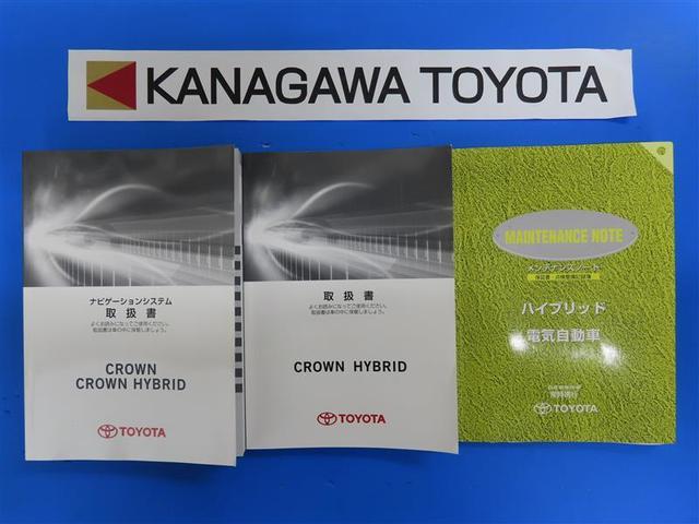 車両、ナビ取扱説明書と過去の点検記録が分かるメンテナンスノートがございます。