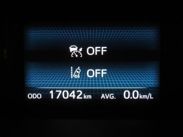 S 衝突被害軽減ブレーキ バックモニター スマートキ-(11枚目)