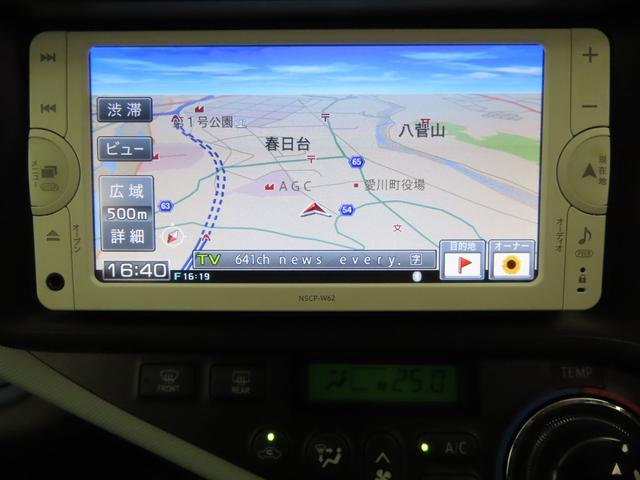 S スマートエントリー ナビゲーション ワンセグテレビ バックカメラ ETC(10枚目)