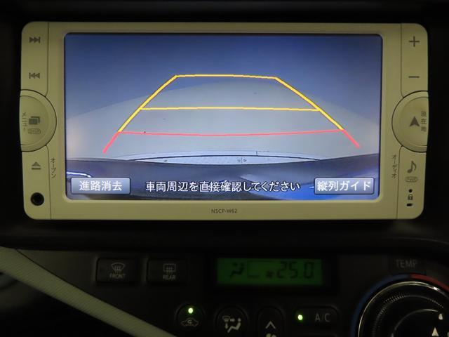 S スマートエントリー ナビゲーション ワンセグテレビ バックカメラ ETC(11枚目)