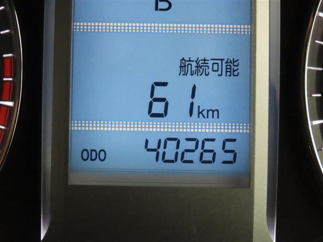 1.8X Lパッケージ ナビゲーション ワンセグテレビ バックカメラ HIDヘッドライト スマートキー ETC(9枚目)