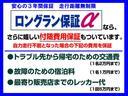 TCスーパーC 4WD HDDナビ フルセグ DVD再生 ワンオーナー キーレス 記録簿(24枚目)