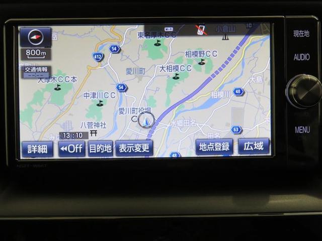 Xi ウェルキャブ メモリーナビ フルセグ バックモニター(5枚目)