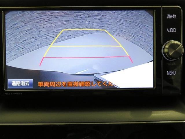 Xi ウェルキャブ メモリーナビ フルセグ バックモニター(6枚目)