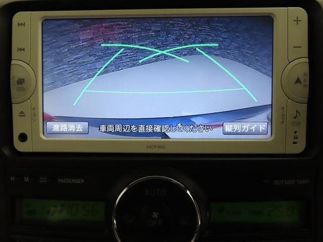 2.0G メモリーナビ ワンセグ バックモニター 社外アルミ(6枚目)