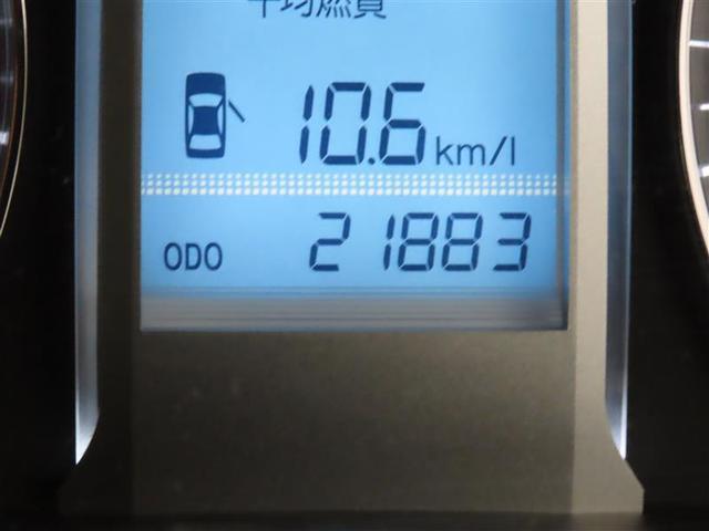 2.0G メモリーナビ ワンセグ バックモニター 社外アルミ(9枚目)