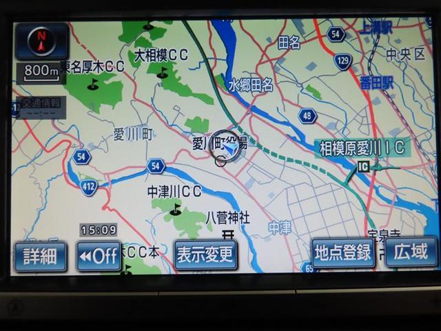 Gツーリングセレクション HDDナビ 走行4.6万km(5枚目)