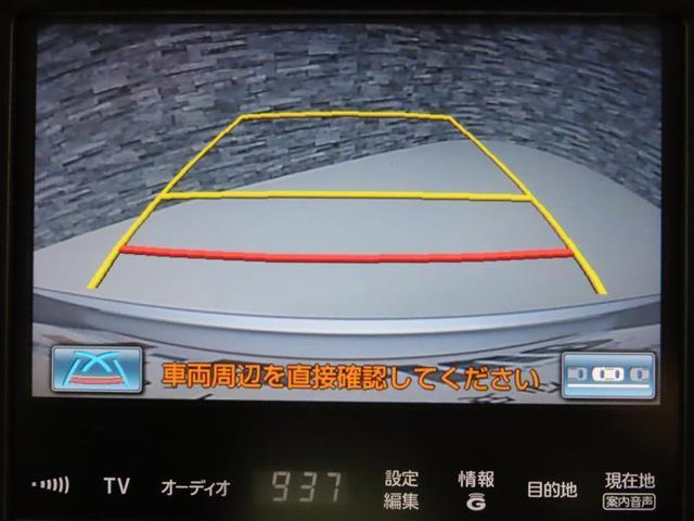 「トヨタ」「クラウン」「セダン」「神奈川県」の中古車6