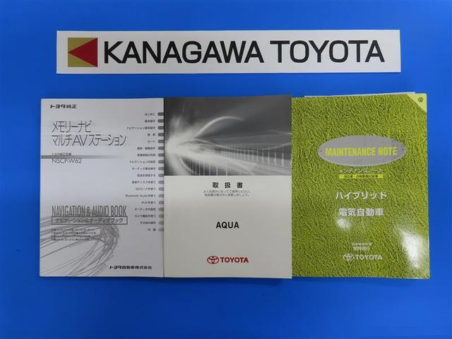 「トヨタ」「アクア」「コンパクトカー」「神奈川県」の中古車19