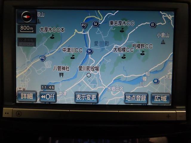 「トヨタ」「プリウスアルファ」「ミニバン・ワンボックス」「神奈川県」の中古車5