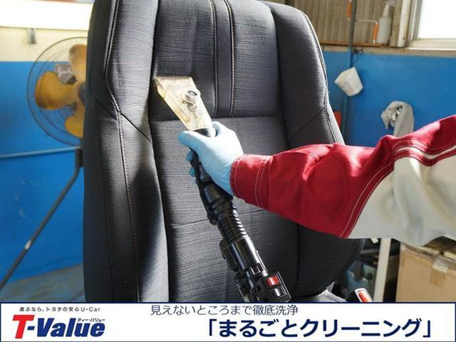 「トヨタ」「プリウスアルファ」「ミニバン・ワンボックス」「神奈川県」の中古車27