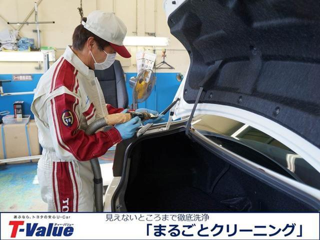 「トヨタ」「プリウスアルファ」「ミニバン・ワンボックス」「神奈川県」の中古車28