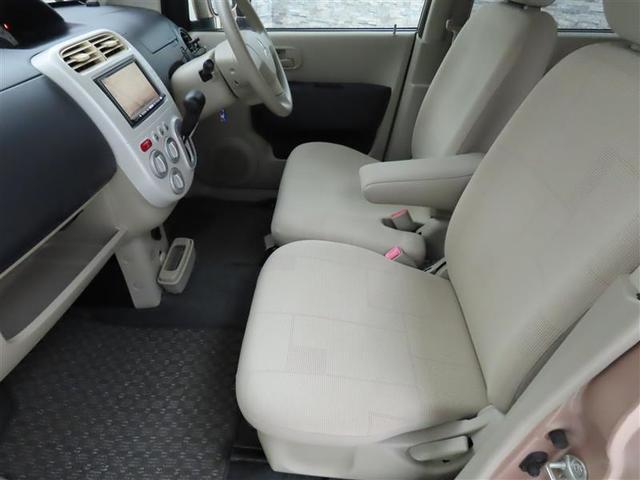 「三菱」「eKワゴン」「コンパクトカー」「神奈川県」の中古車7