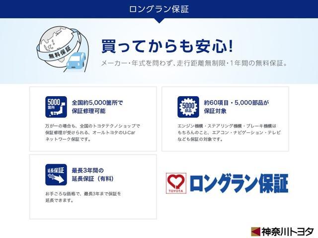 「三菱」「eKワゴン」「コンパクトカー」「神奈川県」の中古車36
